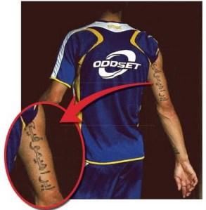 Rihanna's Arabic Tattoo Barcelona striker Zlatan Ibrahimovic Tattoo Designs